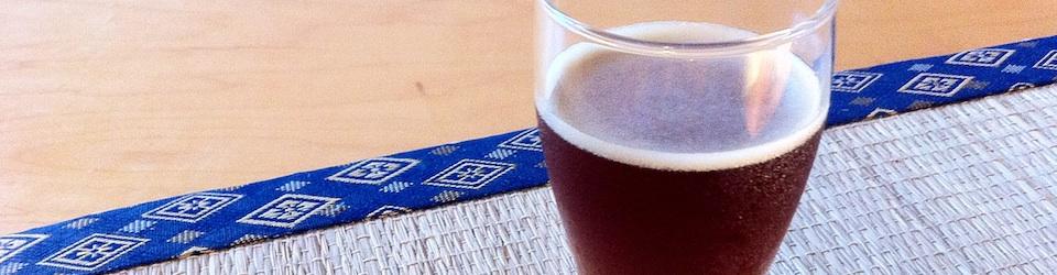 Bushido Brewery Blog