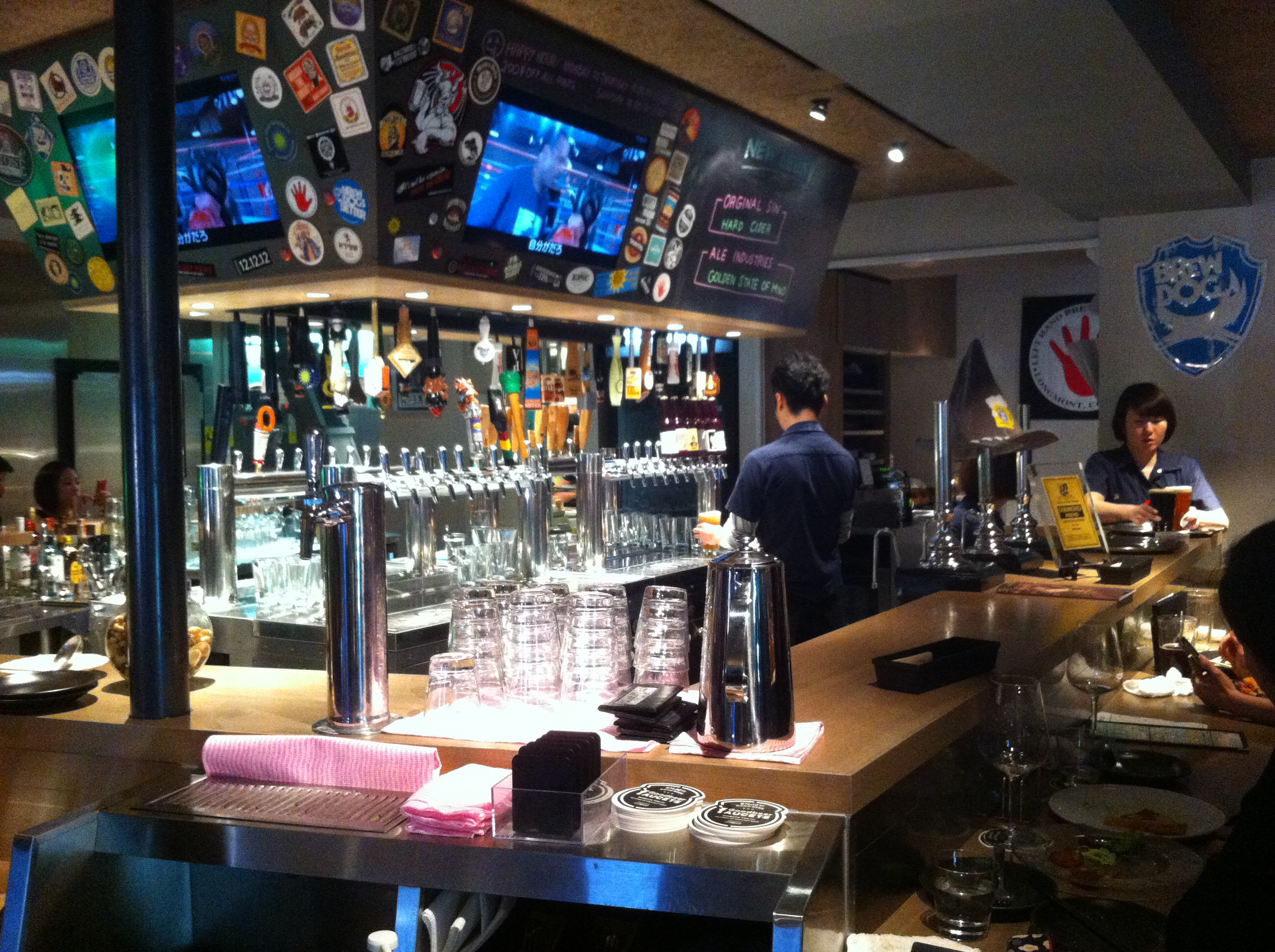 Craft Beer in Tokyo: Goodbeer faucets | Bushido Brewery Blog